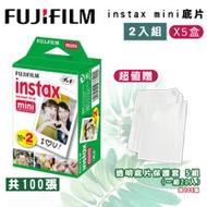 FUJIFILM Instax Mini 空白底片五盒2入組(恆昶公司貨)~送底片透明保護套100張