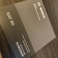 現貨 Bosch 濾芯 濾網 博世NS300 空氣清淨機濾網 現貨可以下標 濾網