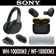 🔥 Limitied Qty Sale!! 🔥  Sony WH-1000XM3 / WF-1000XM3 / Wireless Noise Cancelling Headphone