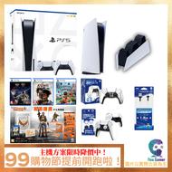 【99搶先開買】現貨 PS5 PlayStation5主機 光碟版台灣公司貨+遊戲+周邊【NeoGamer】