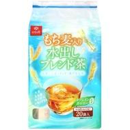 【Hakubaku】糯麥冷水可用麥茶 8gx20包(160g)