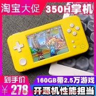 現貨免運下殺【特別版】GKD350H掌機RG開源優化版GBA游戲機gba街機RG周哥PSP
