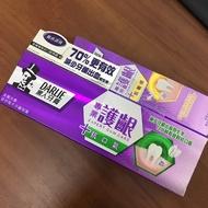 【黑人】專業護齦 - 抗口氣牙膏120g+抗敏感40g