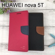 【My Style】撞色皮套 HUAWEI nova 5T (6.26吋)