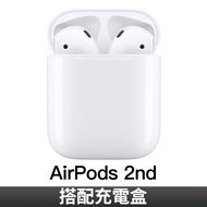Apple AirPods 2nd MV7N2TA/A限時狂降↘↘↘