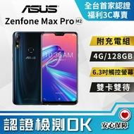 【創宇通訊│福利品】9成新上 ASUS ZenFone Max Pro M2/4GB+128GB (ZB631KL)超值手機
