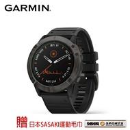 Garmin Fenix 6X Pro Solar(太陽能) 進階複合式運動GPS腕錶 『加贈日本SASAKI運動毛巾』『HY SPORT』