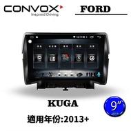 CONVOX福特 FORD-KUGA-2013+-9吋多媒體影音主機/導航/手機互聯/藍芽/USB/倒車顯影