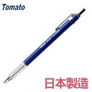 萬事捷 Tomato M-240 漸進式工程筆 日本製 2.0mm