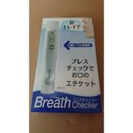 【全新盒裝 現貨】TANITA 口臭檢測器 HC-150S HC150S 6段顯示 口臭偵測器 EB-100新款