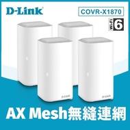 智能插座組★【D-Link】D-Link COVR-X1870 AX1800 雙頻mesh wifi6 網狀路由器 4入+DSP-W118智能插座