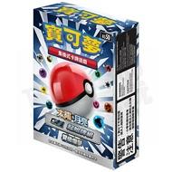 精靈寶可夢 寶可夢集換式卡牌遊戲 POKEMON PTCG 太陽 月亮 第三彈 雙倍爆擊 G超 起始牌組 1包 中文版