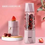 德國greenis 榨汁機家用便攜式水果電動榨汁杯小型充電真空果汁機-