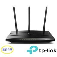 TP-LINK Archer C1200 AC1200無線雙頻Gigabit路由器