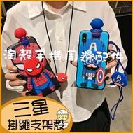 (卡通掛繩)三星Note10+創意軟殼 全包邊手機殼 S10 S10+ s10e S9 S9+ S8 S8+英雄保護殼 趴趴系列