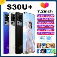 ซัมซุง S30U+ โทรศัพท์สมาร์ทโฟน 7.2 นิ้วโทรศัพท์มือถือหน้าจอขนาดใหญ่(กล้องปรุ)ความจำมาก RAM12GB ROM512GB รองรับระบบ4G/5G