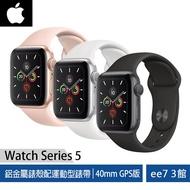 Apple Watch Series 5 (40mm/GPS)鋁金屬錶殼配運動型錶帶 [ee7-3]