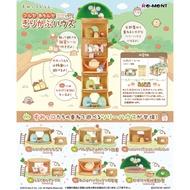 「預購」角落生物 牆角生物 樹屋場景🌲度假房間🏠 六款 盒玩/食玩 ⛱️