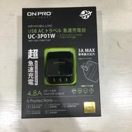 USB電源供應器