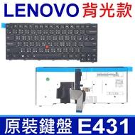 LENOVO 聯想 E431 背光款 繁體中文 指點 筆電 鍵盤 E440 L440 L450 L460 T431S T440P T440S T440 T450 T460
