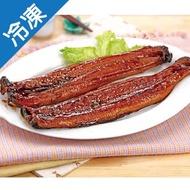 【台灣嚴選】蒲燒海鰻330G±5%/包