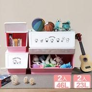 《樹德SHUTER X Hello Kitty》第三代天使KITTY直取可疊式收納箱23L+46L(4入) 618年中慶