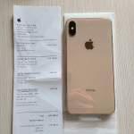 iPhone Xs Max 256g 金色 全新機 未激活 3個月Apple care+保養 有單