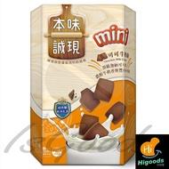 本味誠現 mini可可牛奶餅(174g)6入裝(好日用📦)_☆好物優HiGoods☆