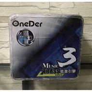 OneDer 幻達 幻達3 W12 魔幻版 特色 重低音 無線 藍芽 藍牙 耳機 娃娃機 盒裝物 方盒