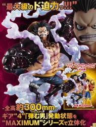 日版 限定版 POP SA-MAXIMUM 魯夫 四檔 彈跳人 海賊王  LIMITED EDITION P.O.P Portrait.Of.Pirates One Piece