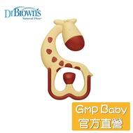 Dr. Brown's 布朗博士 - Ridgees 按摩固齒器(長頸鹿)
