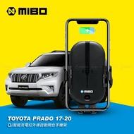 TOYOTA 豐田 PRADO 2017~2020 智能Qi無線充電自動開合手機架【專用支架+QC快速車充】 MB-608