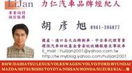 日野 3.49 小貨卡:TOYOTA HINO 300 500 三噸半 3.5噸,6.5/7.4/8.5/10/21/30噸大貨車(另FUSO、新堅達 CANTER 高價收購中古車