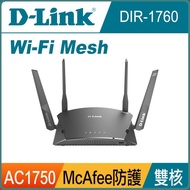 D-Link 友訊  DIR-1760 Wireless AC1750 Wi-Fi Mesh 無線路由器
