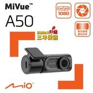 【MIO】MiVue A50 Sony星光夜視隱藏式 後鏡頭行車記錄器(送實用多好禮)