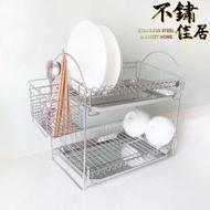 【不鏽佳居】304不鏽鋼雙層碗盤瀝水架附筷子刀叉餐具瀝水架(304 碗盤 瀝水 瀝乾 瀝水架 置物架)