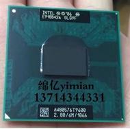 T9600 T9550 T9400 T9800 T9900 筆記本CPU E0步進GM/PM45升級用