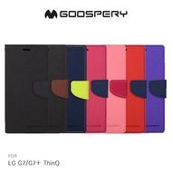 強尼拍賣~GOOSPERY LG G7/G7+ ThinQ FANCY 雙色皮套 撞色 可插卡 磁扣保護套 側翻皮套