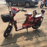 Sepeda Listrik / Motor Listrik