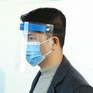 防護面具 防護面罩防飛沫臉罩透明護目罩防油面具頭照全臉隔離遮臉面屏兒童【XXL2272】