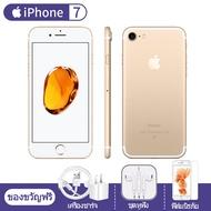 โทรศัพท์มือถือ โทรศัพท์มือสอง Apple iPhone 7 32G/128G Rom สภาพใหม่(ของขวัญฟรีฟิล์มนิรภัย)
