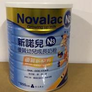 (永信HAC) Novalac新諾兒N3幼兒成長奶粉800克/AC800g