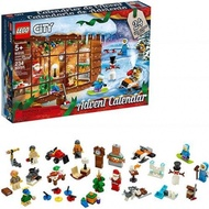LEGO 樂高  City Advent Calendar 60235 Building Kit, New 2019(234 Pieces)