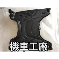 機車工廠 山葉 BWSR BWS'R BWS125 BWS R 雙碟 腳踏板 置物板 YAMAHA 正廠零件