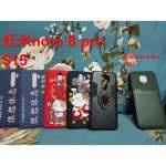 //各類手機套// (小米8/小米9t pro/紅米note8pro/iphone xr/7plus)