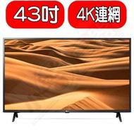 《可議價》LG電視【43UM7300PWA】(含運無安裝)43吋4K電視