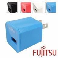 [NOVA成功3C] FUJITSU 富士通 US-01 1A電源供應器/AC轉USB轉接頭(5V/1A)  喔!看呢來