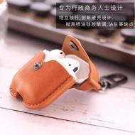 耳機套  蘋果Airpods2保護套二代airpods3 Pro殼1代藍芽無線耳機硬盒子皮套防丟繩防塵貼紙充電 歐歐