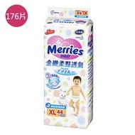 妙而舒金緻柔點透氣紙尿褲XL*176片(箱)【愛買】
