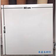 *永益木材行(台北)*象牙白色塑膠天花板 空心天花板 輕鋼架天花板 / 片
